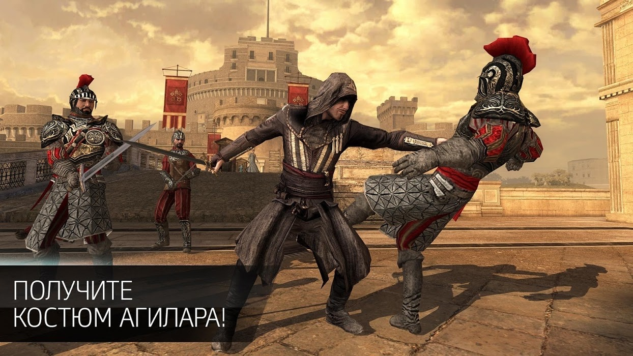 Cara-download-assassins-creed-identity-apk