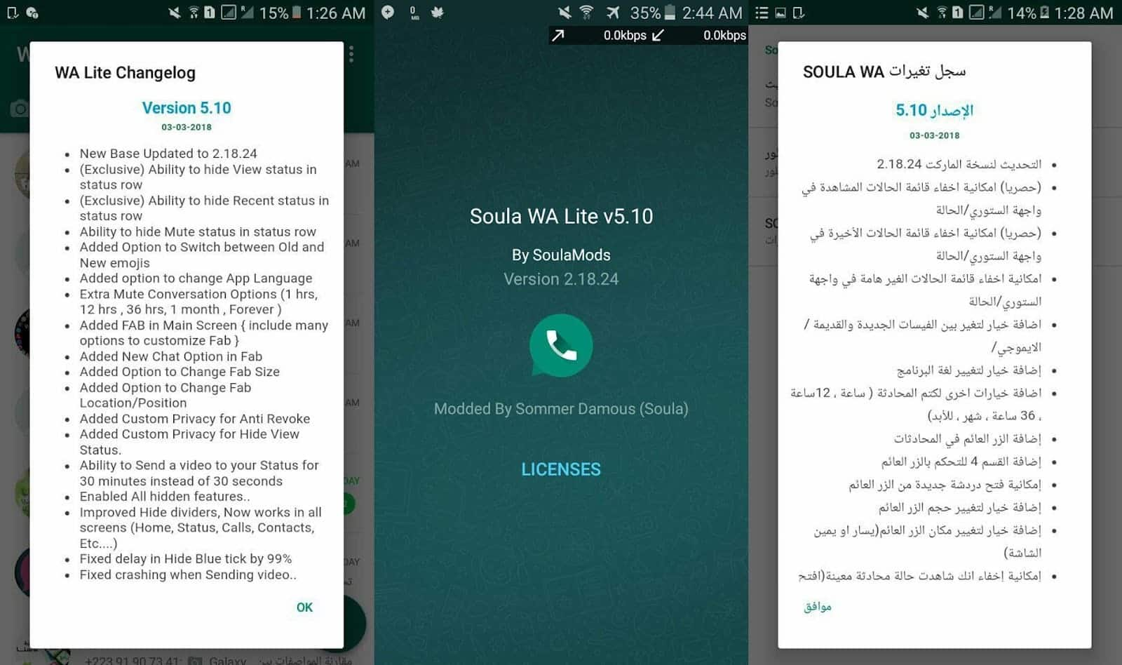 Cara-Download-Soula-WhatsApp